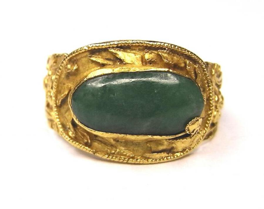 Chinese Jade and Gold Ring