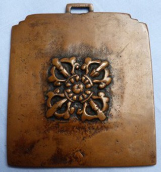 Antique Antique 19th Century Bronze Tibetan Buddist Prayer Tablet or Plaque