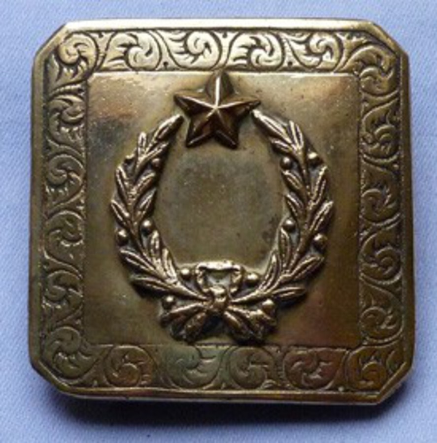 Antique 19th Century European Brass Army Officer's Belt Buckle