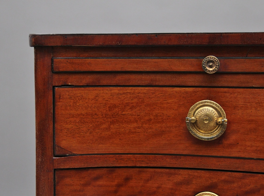 Antique 18th Century mahogany serpentine chest of drawers