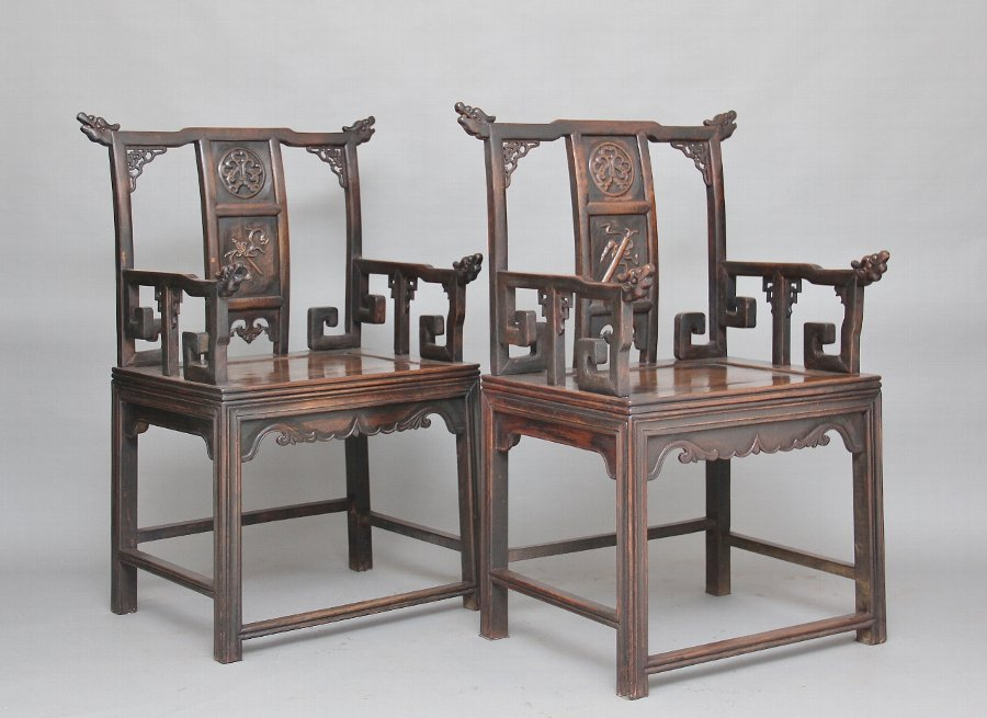 Pair 19th Century Chinese armchairs