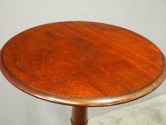 Antique William IV Mahogany Occasional Table