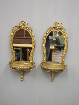 Antique Pair of 19th Century Giltwood Wall Mirrors