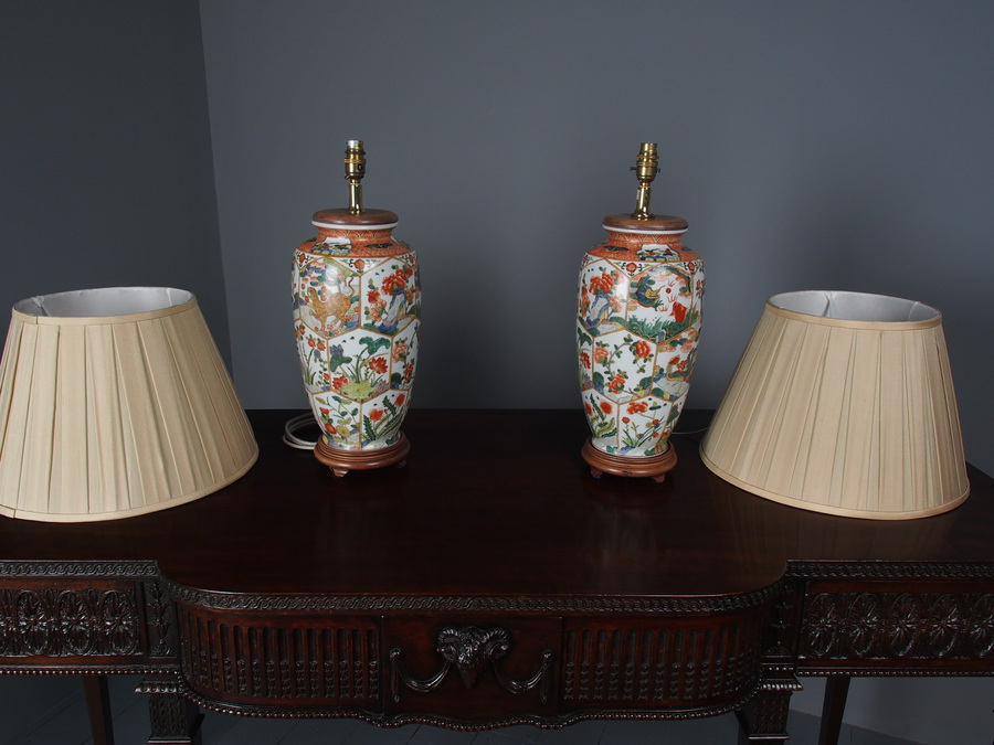 Antique Antique Style Pair of Chinese Lamps