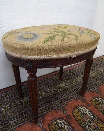 Antique French Style Carved Oval Foot Stool