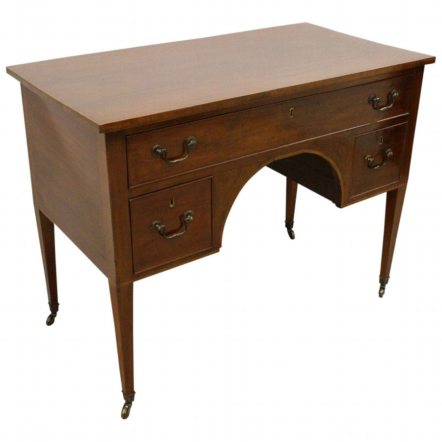 George III Mahogany Inlaid Dressing Table/Side Table