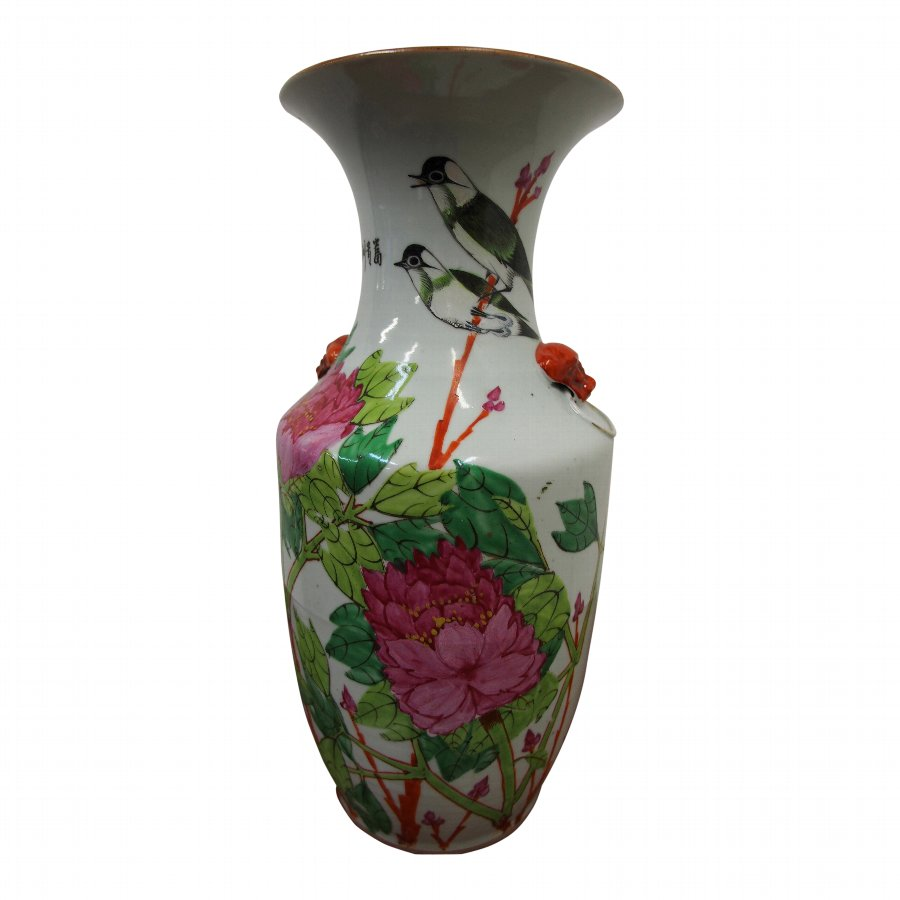 Tall Chinese Bird Vase
