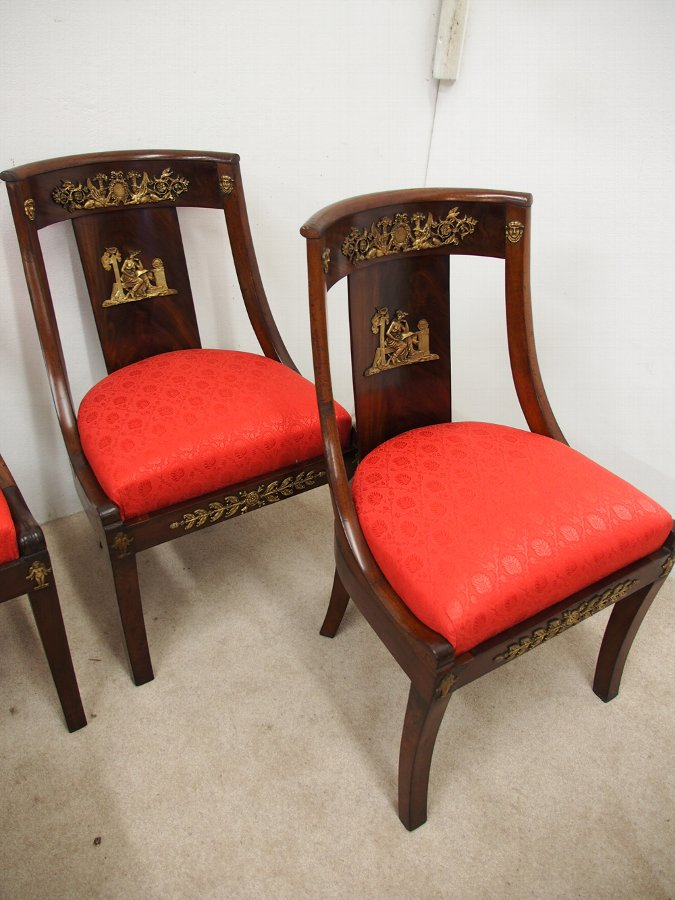 Antique Set of 4 Empire Revival Side Chairs