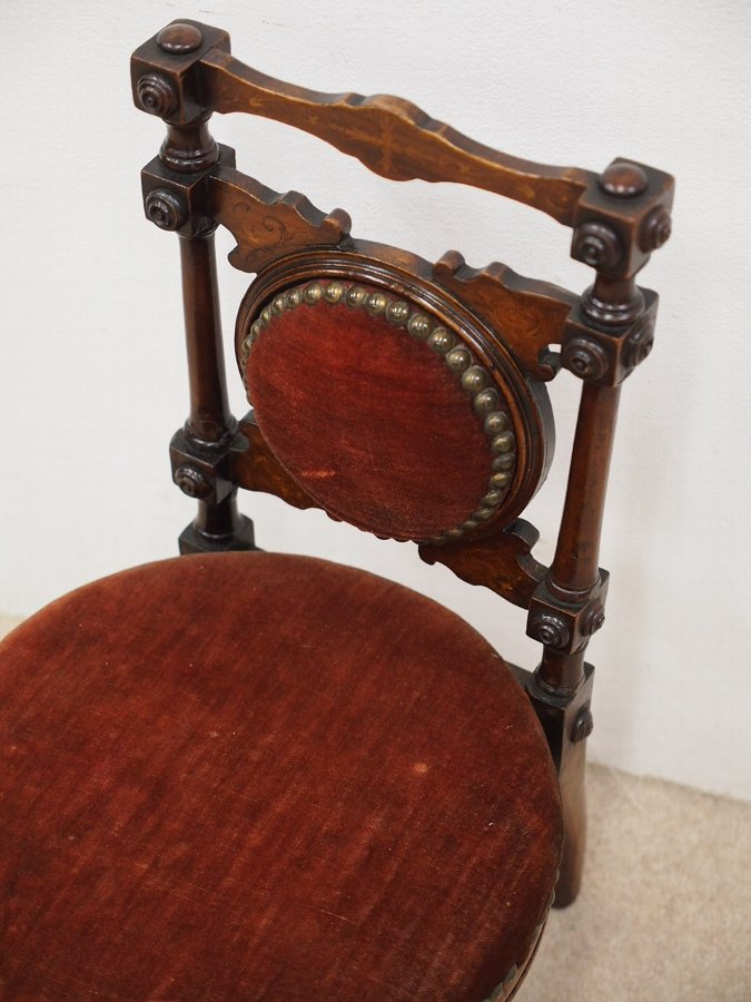 Antique Late Victorian Childs Chair