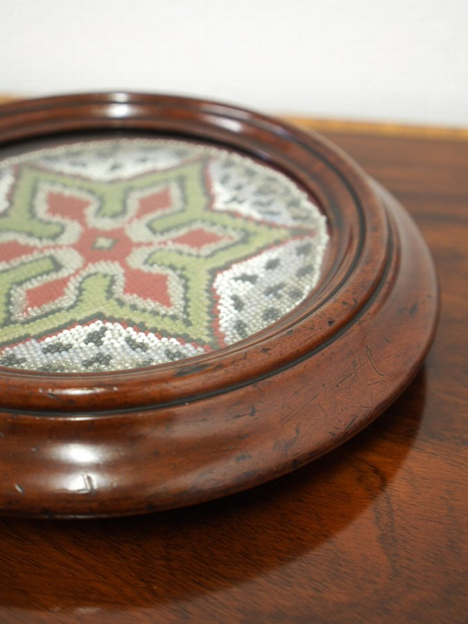 Antique Pair of Mahogany Table Coasters