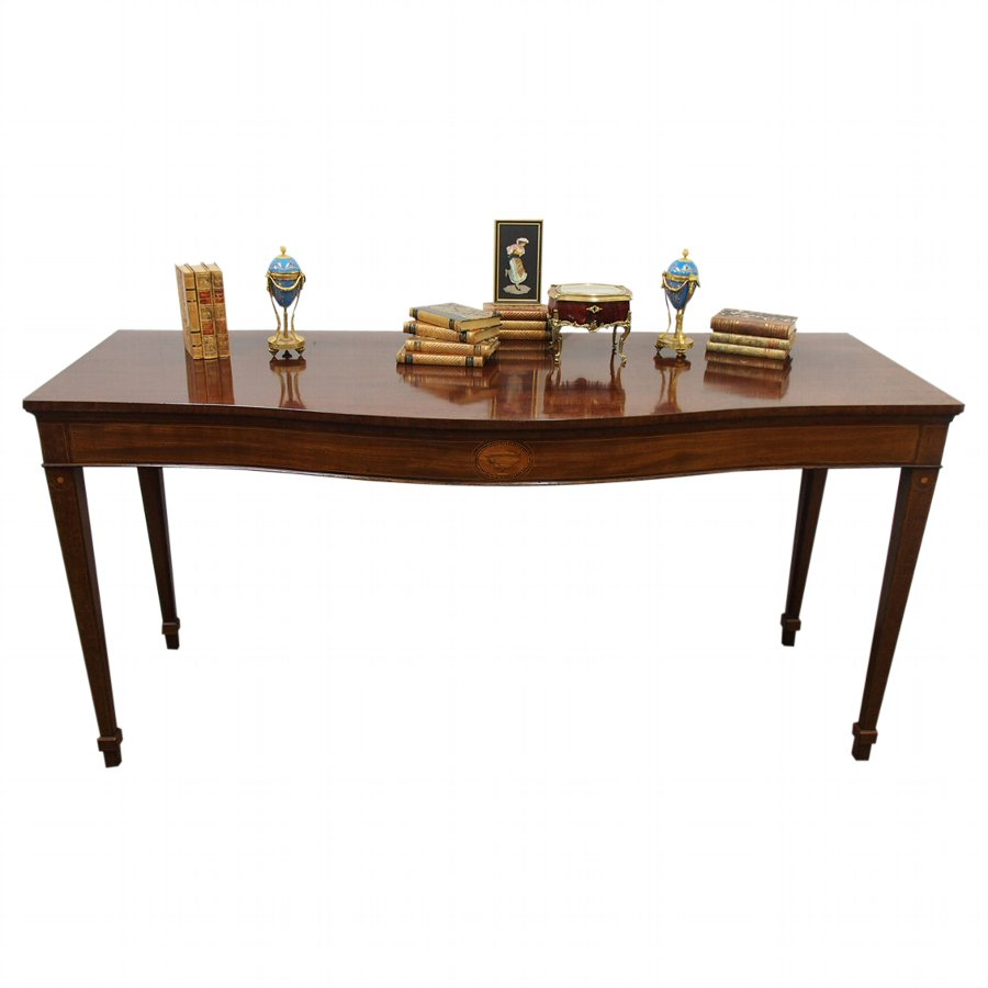 George III Mahogany Hall or Serving Table