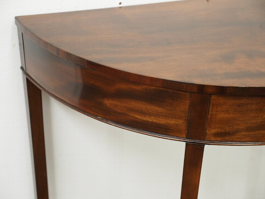 Antique George III Style Mahogany Demi Lune Table