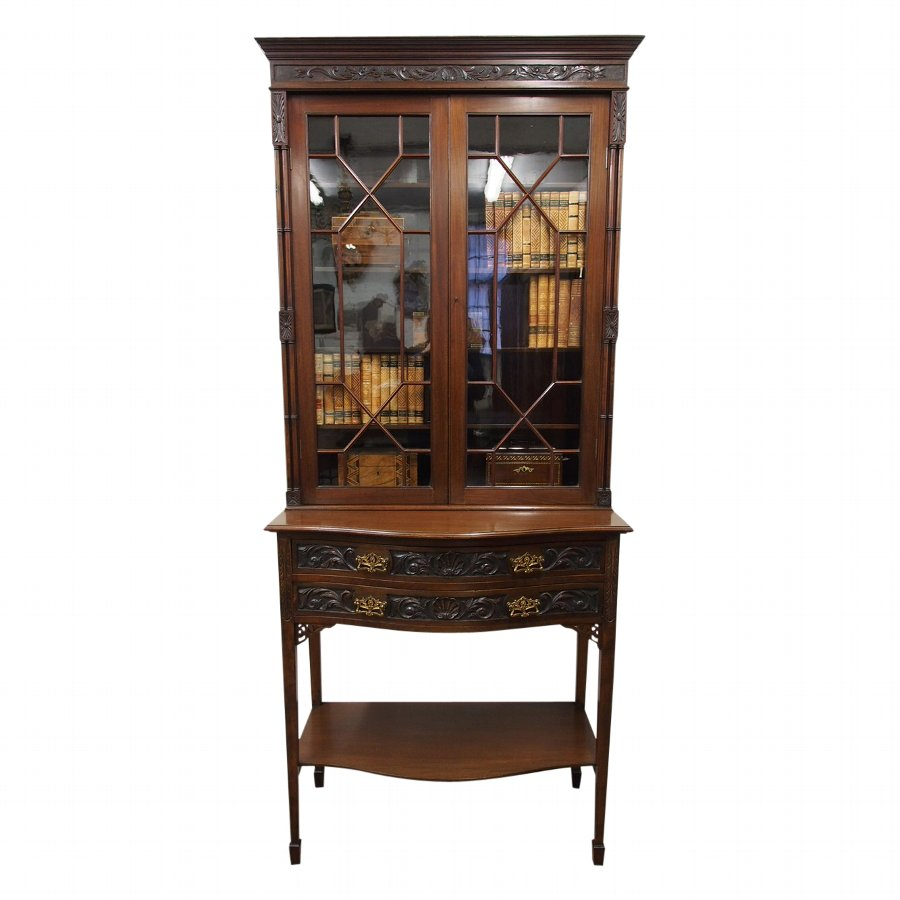 Victorian Mahogany Cabinet or Bookcase on Stand