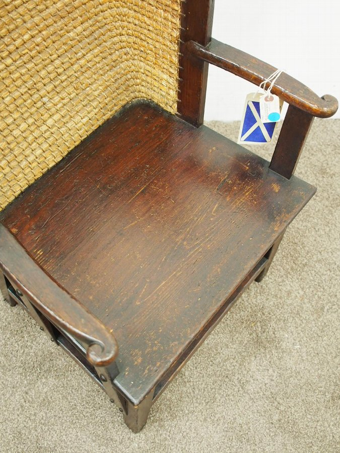Antique Dark Stained Pine Orkney Chair