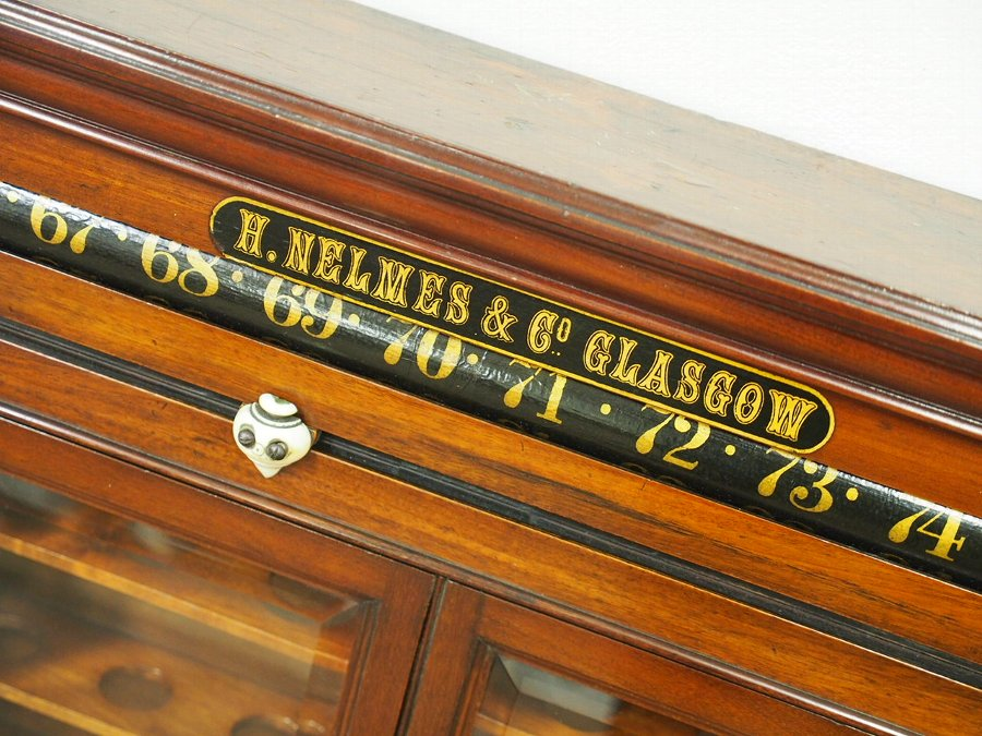 Antique Mahogany Scoreboard by H. Nelmas and Co, Glasgow
