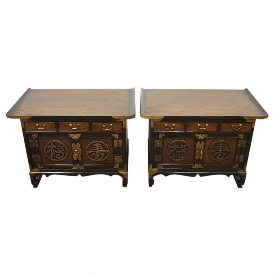 Pair of Low Korean Side Cabinets