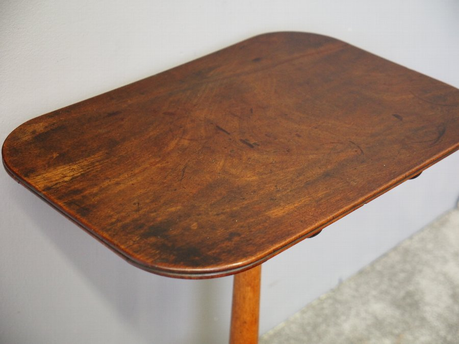 Antique George III Mahogany Occasional Table