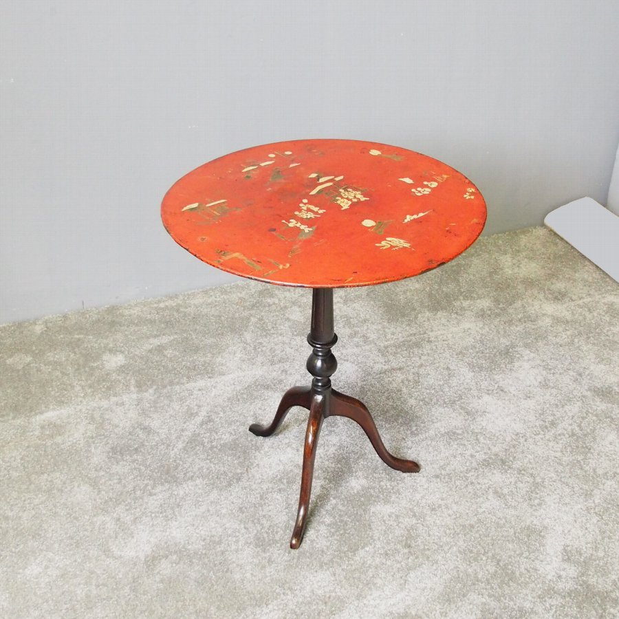 Metal and Hardwood Occasional Table