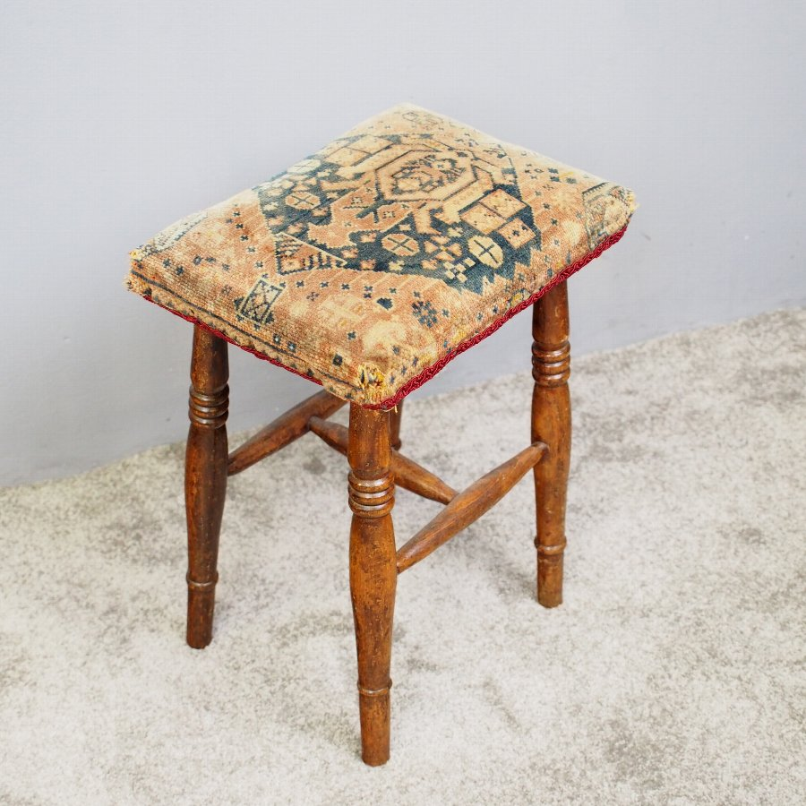 Small Stained Beech Stool