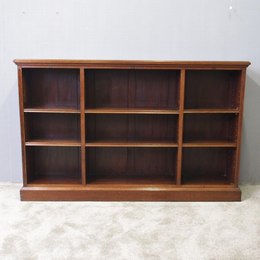 Edwardian Mahogany Open Bookcase