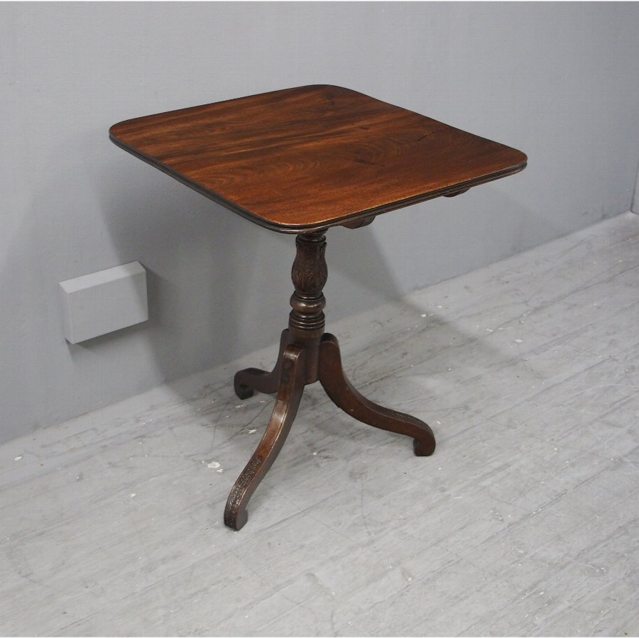 Regency Mahogany Snap Top Occasional Table