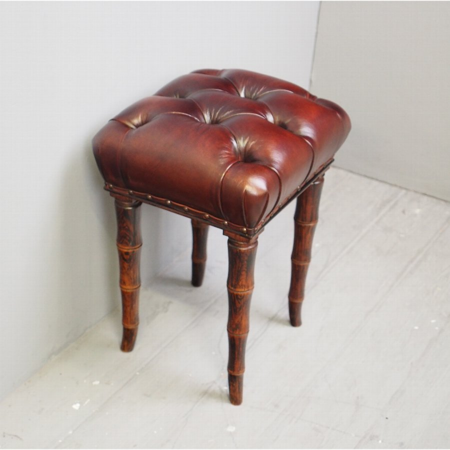 George II Style Mahogany and Burgundy Leather Stool
