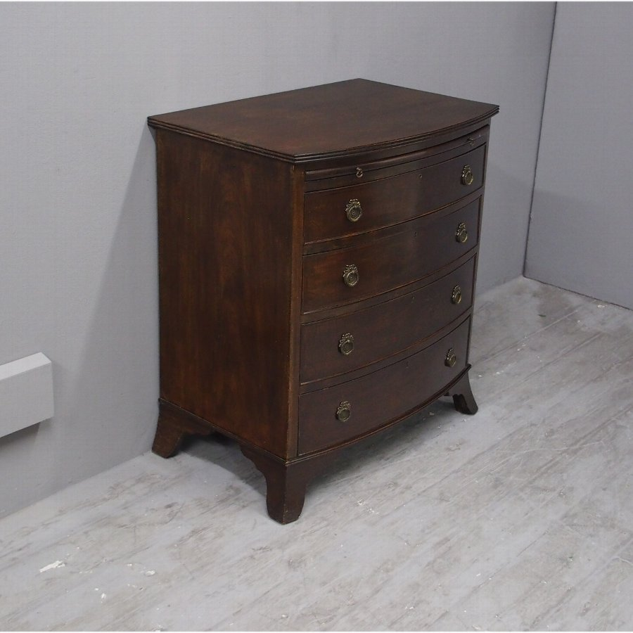 George III Style Mahogany Bow-front Chest of Drawers