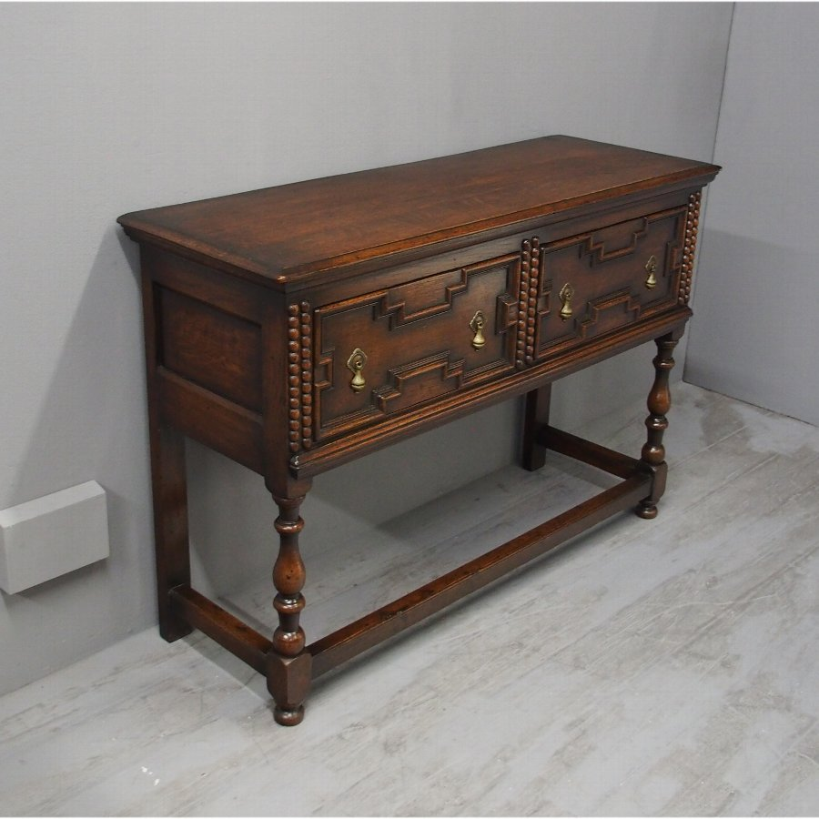 Jacobean Style Oak Serving Table