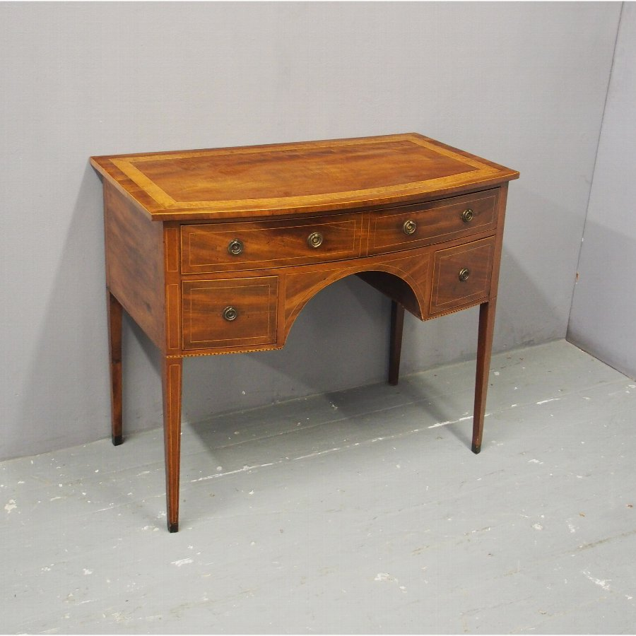 George III Inlaid Mahogany Bowfront Side Table