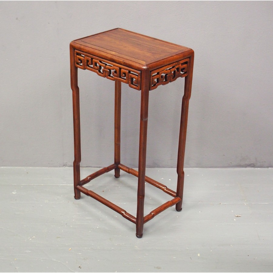 Chinese Hardwood Occasional Table