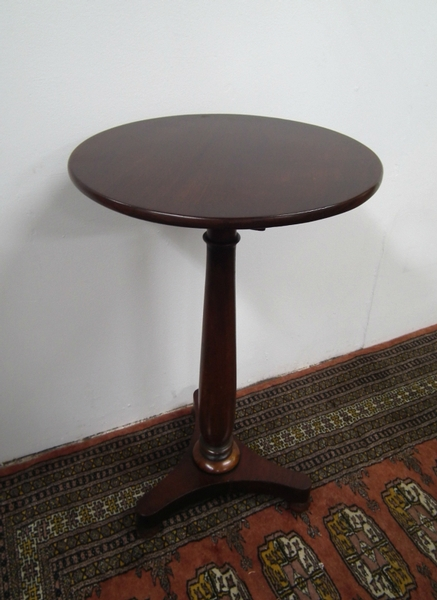 William IV Mahogany Circular Occasional Table