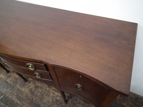 Antique George II Style Mahogany Serpentine Sideboard