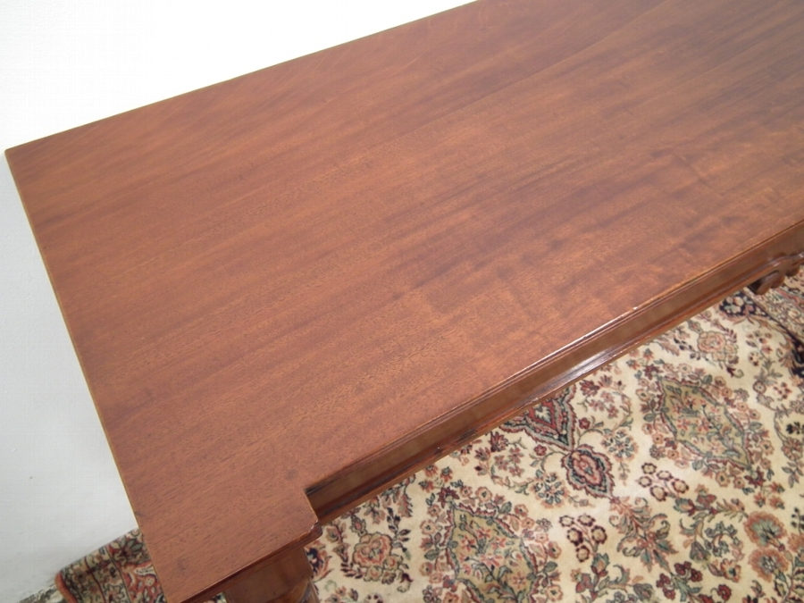 Antique George IV Neat Sized Mahogany Serving Table