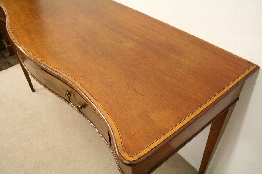 Antique George III Mahogany Serpentine Serving Table