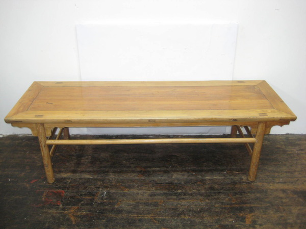 Large Oriental Elm Coffee Table