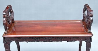 Antique 19TH CENTURY CHINESE ROSEWOOD WINDOW SEAT