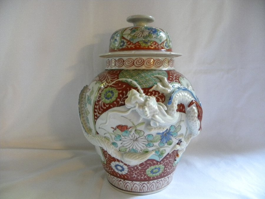 Oriental multi coloured ginger jar with cover - Item 2057