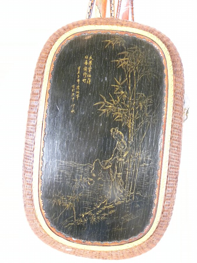 Antique A late 19th century bamboo and wicker Chinese wedding basket - Item 3152