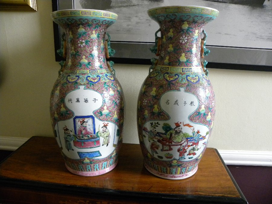 Pair of Chinese famille rose vases of baluster form - Item 3222