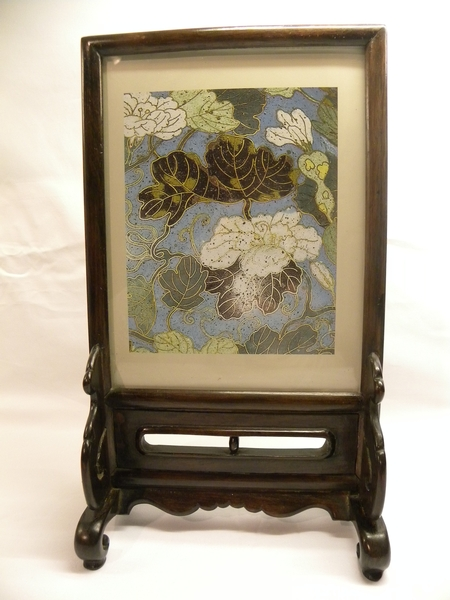 Oriental wood and glass Table Frame - Item 423