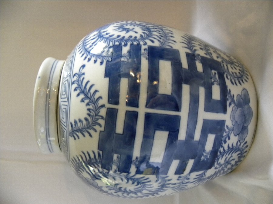 A Chinese blue and white ginger jar and cover - Item 2048
