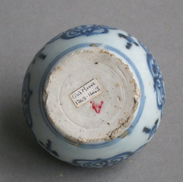 Antique Attractive Chinese Ming jarlet, Hongzhi c1500