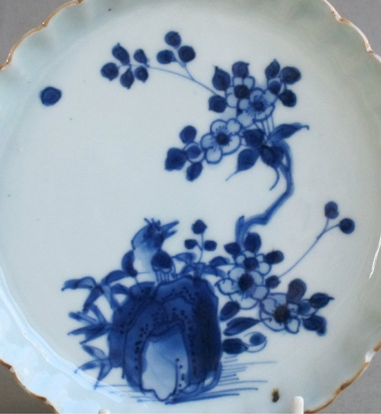 Antique Chinese Transitional period fluted dish, Shunzhi