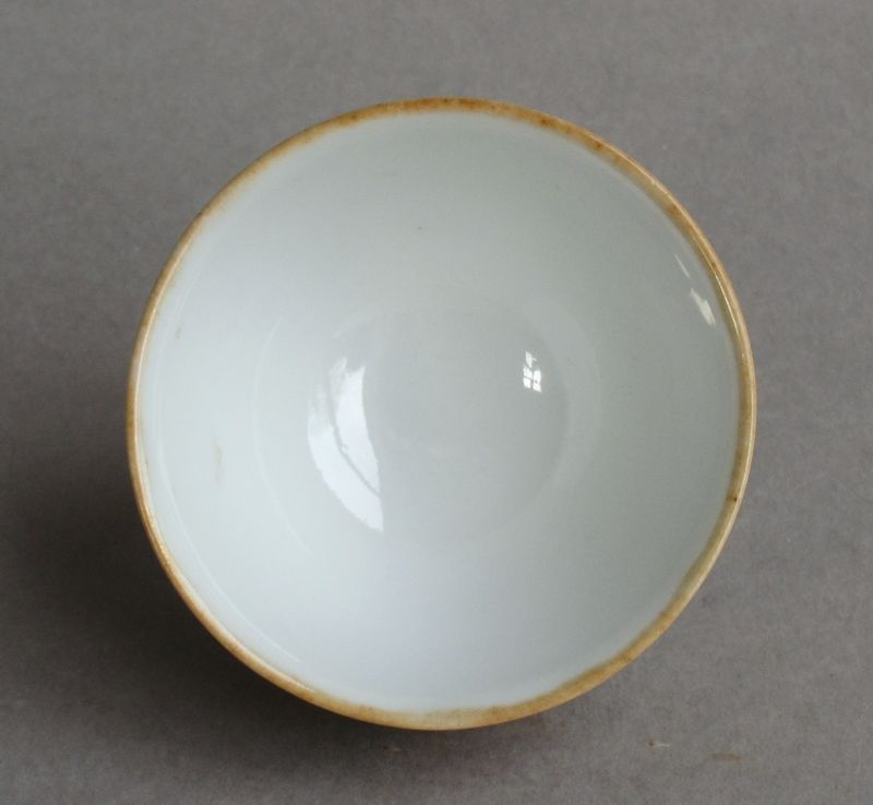 Antique Chinese export teabowl & saucer with Meissen mark, Qianlong