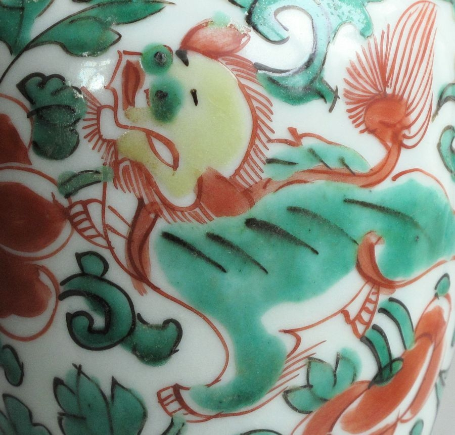 Antique A Chinese Transitional wucai vase, Shunzhi