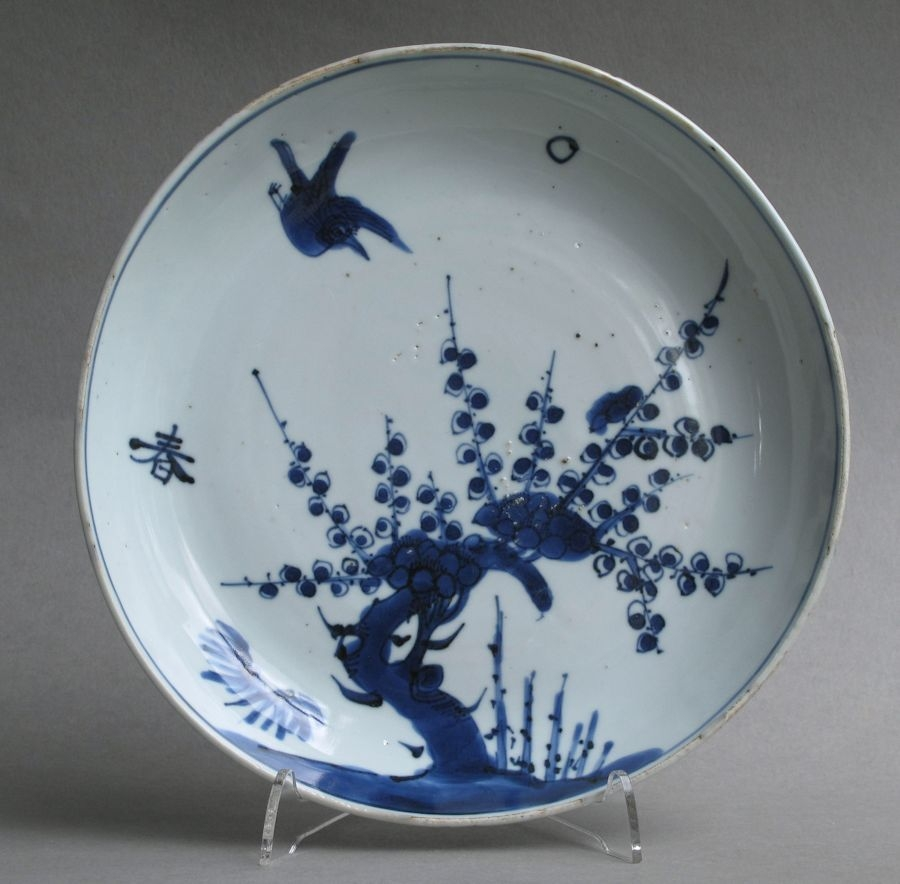A Chinese late Ming dish celebrating the arrival of Spring, Tianqi