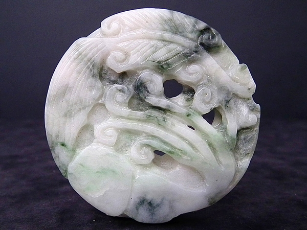 Antique Chinese carved jade antique disc - 1800s
