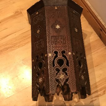 Antique Antique Islamic Moorish small side table
