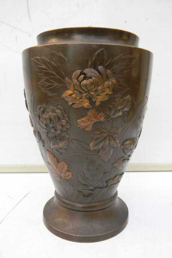 Bronze Vase Oriental early 19th century