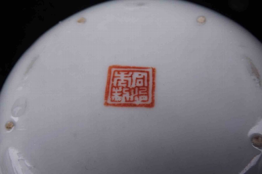 Antique antique chinese porcelain